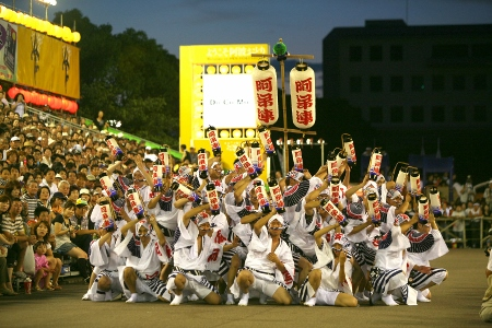 19.阿呆連 男踊り (450x300)