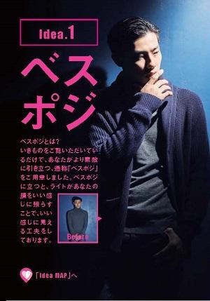 bespoji_kyoto (300x429)
