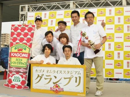(カゴメ)オムライススタジアム2015 (グランプリ店舗 洋食のことこと屋のメンバー) (450x338)